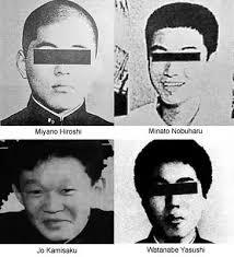 Image result for junko furuta murderers
